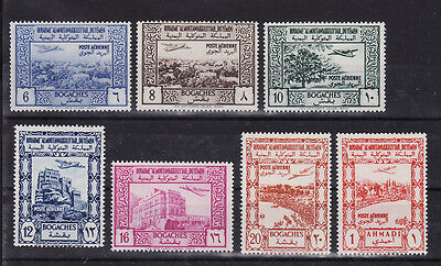 Yemen mnh stamps mi#132-138 views 1951