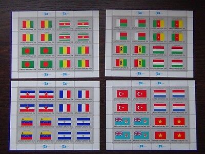 United Nations 1980 Flags of Member Nations (1st Series) Miniature Sheets MNH