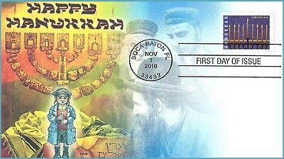 Happy Hanukkah 2016 USPS Commemorates Traditional Jewish Holiday FDC