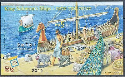 ISRAEL 2016 JUDAICA BIBLE KING SOLOMON's SHIPS S/SHEET NON PERFORATED # 2016