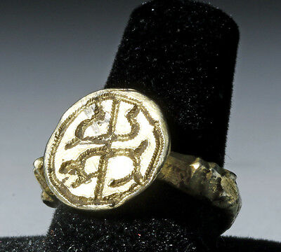 ARTEMIS GALLERY Bactrian Gilded Silver Ring