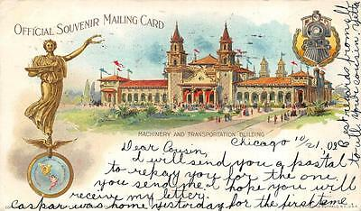 Pan-American Exposition Machinery & Transportation Bldg New York Postcard 1902