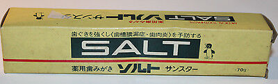 Sunstar Salt Medical Dental Toothpaste Expired Japanese Film Movie Prop 70 gram