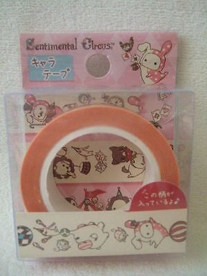san-x Centimental Circus paper tape washi tape NEW 12m