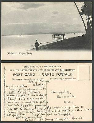 Singapore Old Postcard Tanjong Katong, Seashore, Man Beach Pier Jetty Palm Trees