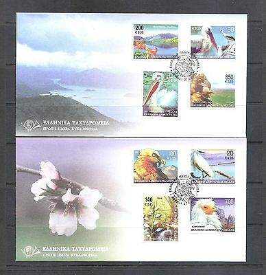 Greece 2001 Flora and Fauna FDC. VF