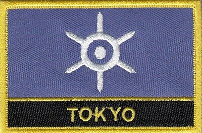 Tokyo City Japan Flag Embroidered Patch Badge - Sew or Iron on