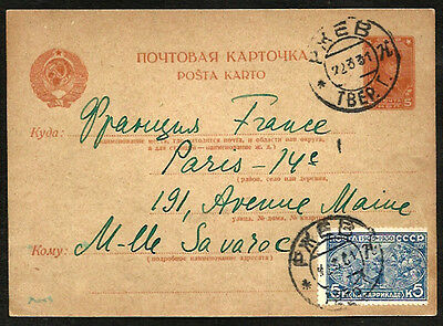 RUSSIA to FRANCE postal stationery 1931 + stamp - V/Nice