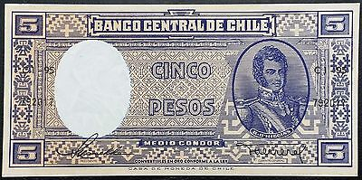CHILE: 1958-1959, 5 Pesos Banknote, P-119, UNC Condition ⭐️ FREE COMBINED S/H ⭐️
