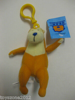 "** R@RE ** Bear in the Big Blue House 5"" Plush Key-Chain Clip-On BRAND NEW"