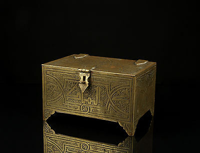 An Inscribed Antique Islamic Brass Qur'an Casket.