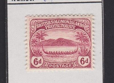 SOLOMON ISLANDS 14 War Canoe 6p 1908-11 mint
