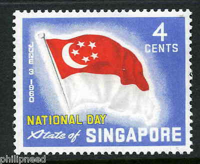 Singapore SG 59w National Day 4c Wmk Crown to Right of CA Mint Never Hinged [158