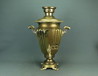 Russian Imperial? Turkish Brass conical shaped SAMOVAR Hot Water Urn late 19th c