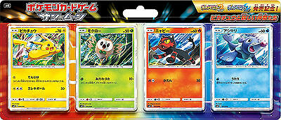 Pokemon Card Sun and Moon Pikachu with New Friends 4 Cards Japanese
