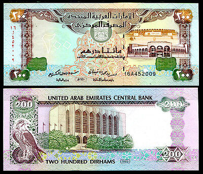 Uae United Arab Emirates 200 Dirham 1989 P 16 Unc