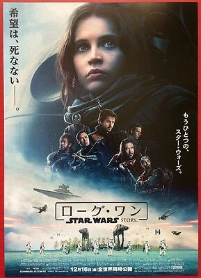 Rogue One A Star Wars Story Style C Original Japanese Chirashi Mini Poster