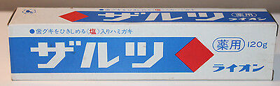 Lion Brand Zalt Salt Dental Toothpaste Expired Japanese Film Movie Prop 120 gram
