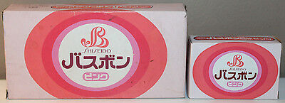 Shiseido 4x 90g Bath Bon Pink Vintage Soap for Japanese Film Movie Prop