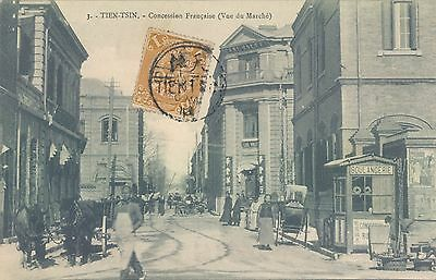 CHINA Tientsin French concession market 1 cent Imperial stamp 1900s animated PC