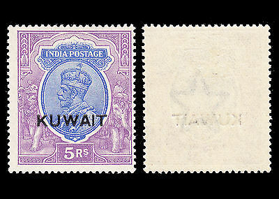 Kuwait 1923-24 Overprint on India KGV stamps 5r very fine MH SG 14 CV £140