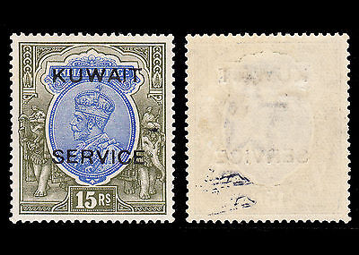 Kuwait Official 1923-24 O/P on India KGV stamps 15r fine MH SG O14 CV £425