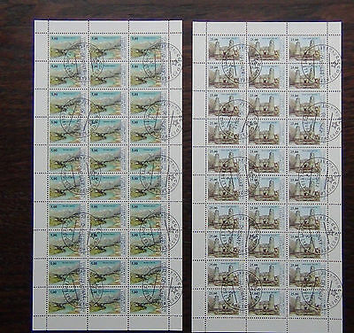 Tajikistan 1993 5r and 25r in complete sheets of 30 VFU