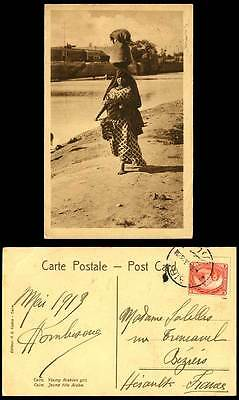 Egypt 1919 Old Postcard Cairo Young Native Arabian Girl Caire Jeune Fille Arabe