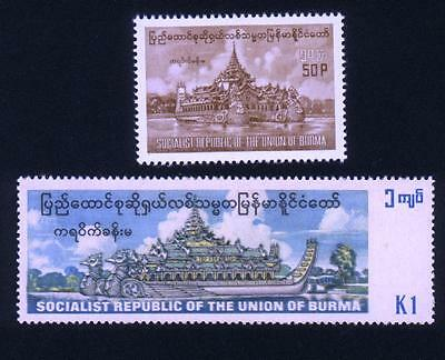 Burma STAMP  1977 ISSUED WATER BOAT COMMEMORATIVE SET, MNH, RARE