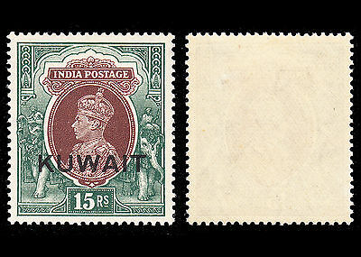 Kuwait 1939 O/P on India KGVI stamps 15r WM Upright very fine MLH SG51 CV £375