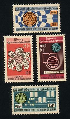 Burma STAMP 1976 ISSUED LITERACY COMMEMORATIVE SET,MNH,  RARE