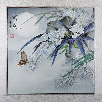 Silk Brocade Traditional Art Chinese Watercolor Silkprint: Butterfly And Flowers