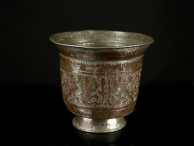 A 19th Century Islamic Tinned Copper Bowl - Inscribed.