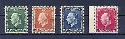 Greece 1937 King George II issue MNH VF.
