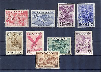 Greece 1935 Mythological issue not Reprint MNH VF.