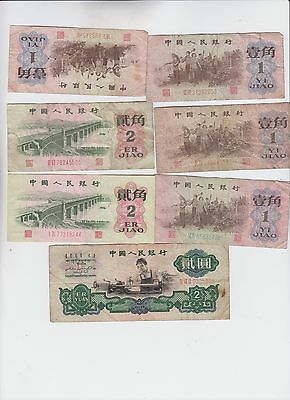 Peoples Republic of China Paper Money Group of 7 notes low grade and up