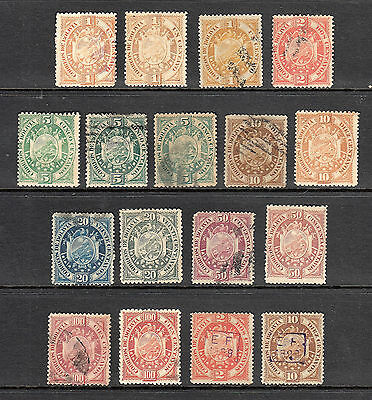 Bolivia Stamps From 1894 - 1899