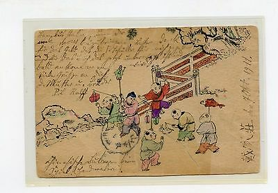 China 1900  Post to Germany Hand Painted Post Card VERY RARE