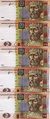 LOT Ukraine, 5 x 2 Hryven, 2011, P-117-New UNC > Yaroslav the Wise