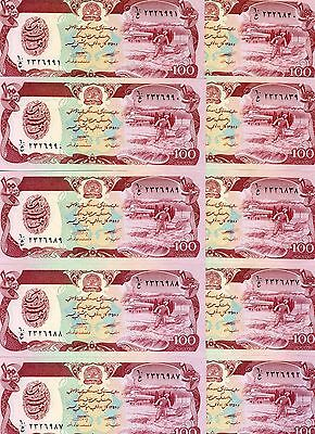 LOT Afghanistan, 10 x 100 Afghanis, ND (1979-1991) P-58, UNC