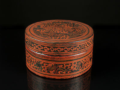 A Small 19th c. Burmese Lacquered Betel Box, Figurative Decoration - Inscribed.