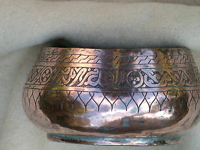 Islamic Copper Bowl Inscription Middle East