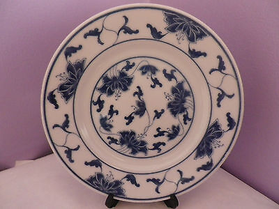 Taiwan Chinese Rep Porcelain Blue/white Flowers & Leaves Design Plate 15 Cms Dia