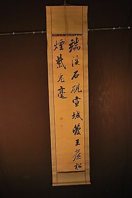 JAPANESE CALLIGRAPHY SCROLL / Handpainted Calligraphy