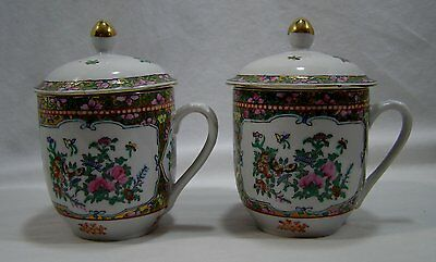 Porcelain Chinese Large Cups With Lids, Set Of 2