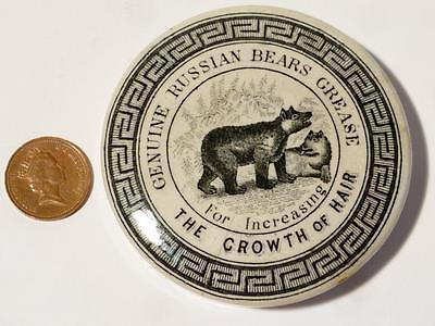 Antique Genuine RUSSIAN BEARS GREASE Pictorial 2 Bears HAIR GROWTH Pot Lid