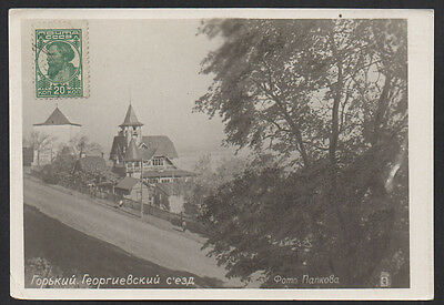 Early unused Russian real photograph of country house B&W post card.
