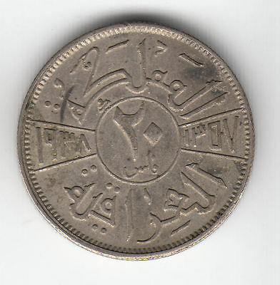 Middle East Silver 20 Mils 1938 King    28D         By Coinmountain