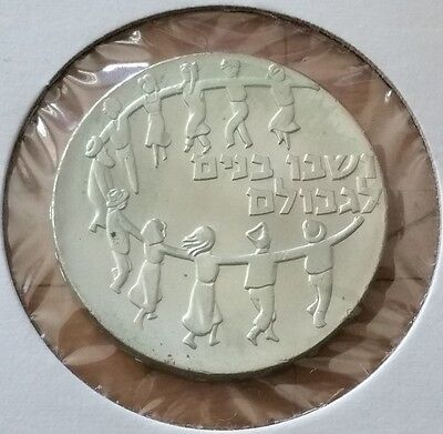 Israel 5 Lirot, 1959, 11th Anniversary of Independence, Silver, Uncirculated