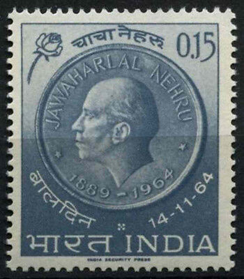India 1964 SG#492 Childrens Day MNH #D39248